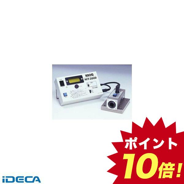 【受注生産品 納期-約4ヶ月】KS77197 トルク計測器