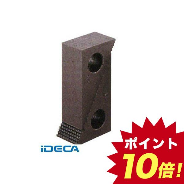 KS84152 ステップブロック 動き寸法 58 ~ 150【キャンセル不可】