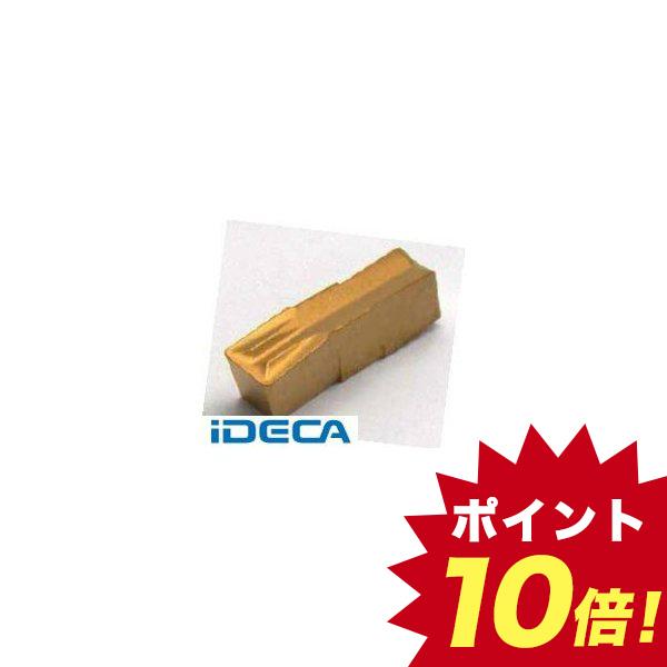 【10個入】KS84669 カットグリップチップ 6404321