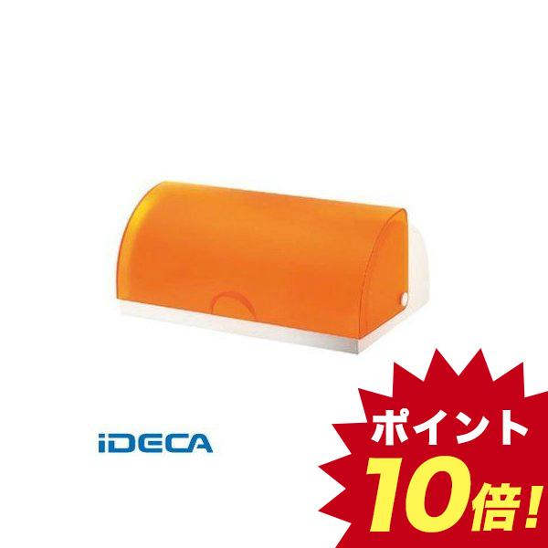 KT04169 グッチーニ ブレッドビン 071524 45オレンジ