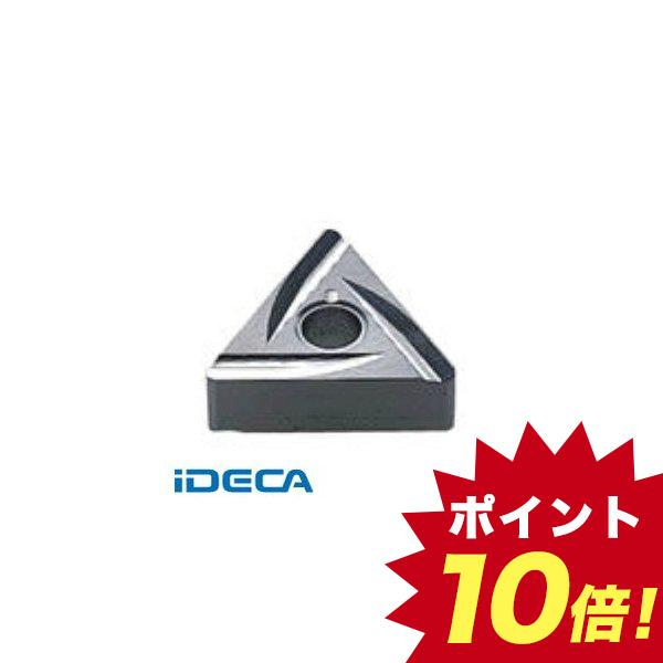KT10746 チップ CMT 10個入 【キャンセル不可】
