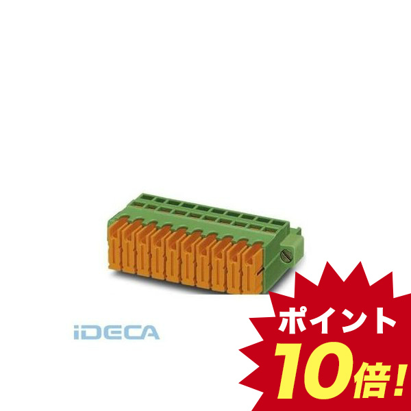 KT41421 プリント基板用コネクタ - QC 1/10-STF-5,08 - 1883433 【50入】