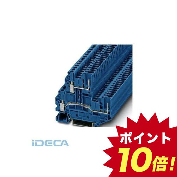 KT53198 2段端子台 - UTTB 2,5/2P BU - 3060364 【50入】