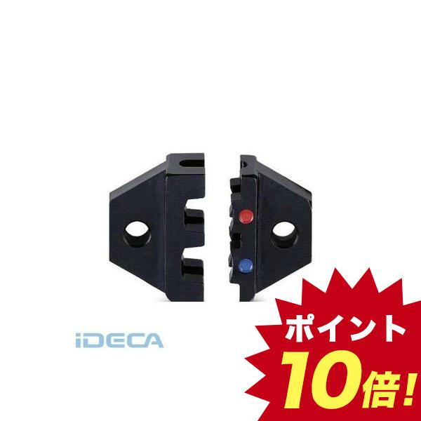 KU05937 交換用ダイ - CRIMPFOX-RCI 2,5/DIE - 1212054