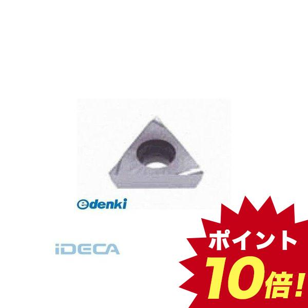 KU25585 旋削用G級ポジTACチップ 超硬 【10入】 【10個入】