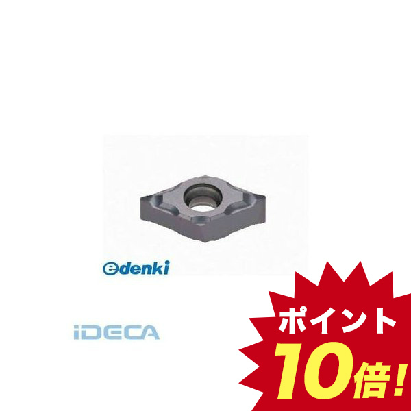 KU28707 旋削用G級ポジ COAT 【10入】 【10個入】