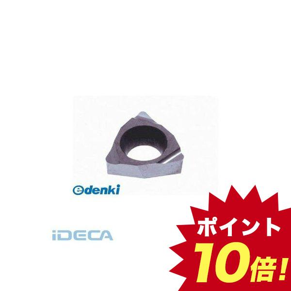 KU59829 旋削用G級ポジTACチップ COAT 【10入】 【10個入】