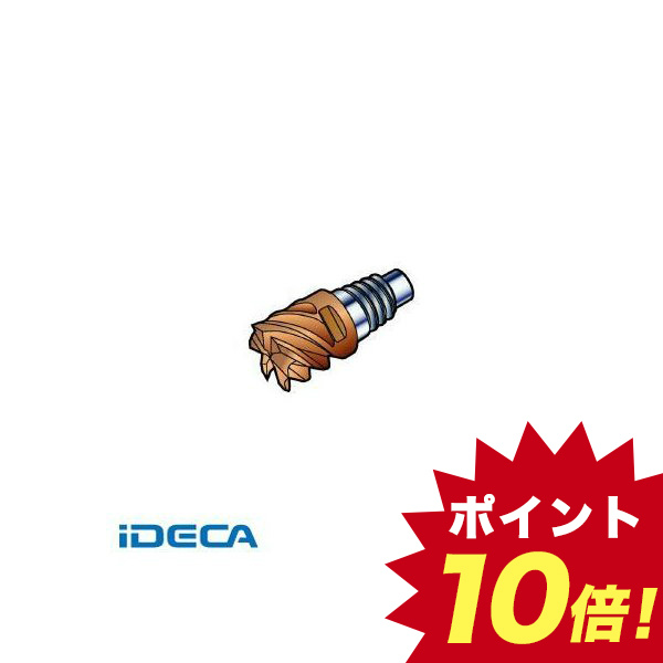 KU92993 コロミル316仕上げ用ヘッド【キャンセル不可】