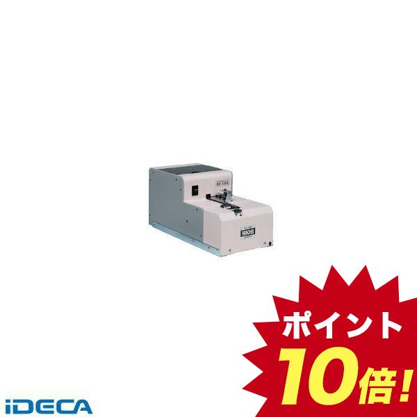 KU94912 ねじ自動供給器/ねじ太郎II M5.0