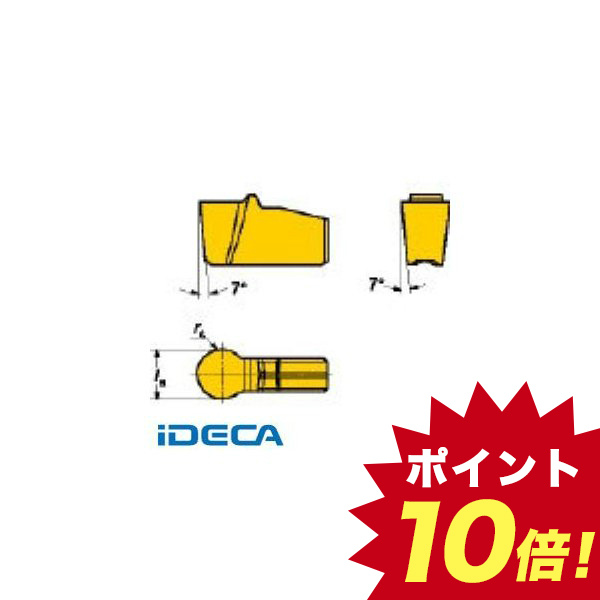 KV15262 チップ 10個入 【キャンセル不可】