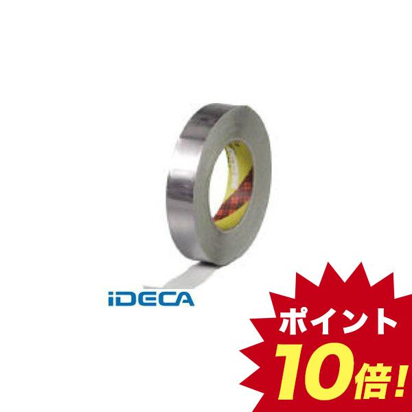 KW24851 鉛箔テープ 420 50X32