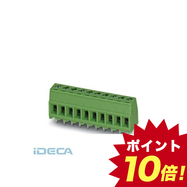 KW27861 【50個入】 プリント基板用端子台 - MKDSD 1,5/ 7-3,81 - 1705595