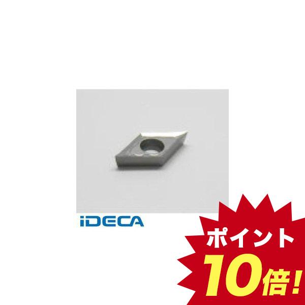 KW44057 旋削/チップCOAT 10個入 【キャンセル不可】
