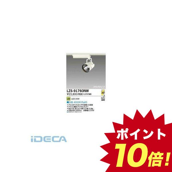 超歓迎された KW71831 LEDスポットライト LEDスポットライト KW71831【ポイント10倍】, 養老町:d3e1aec4 --- mail.gomotex.com.sg