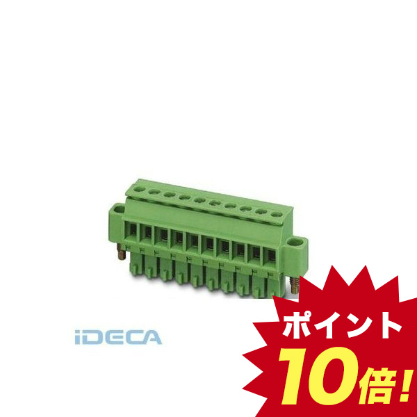 KW74119 プリント基板用コネクタ - MCVR 1,5/ 5-STF-3,5 - 1863330 【50入】