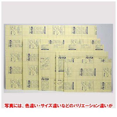プラチナ萬年筆 AB2-5-980 【20個入】 ハレパネ5mm厚 B2判 AB25980
