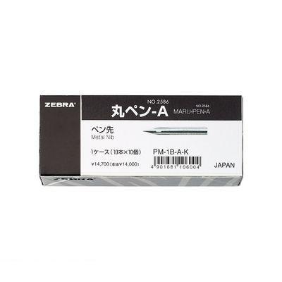 ゼブラ ZEBRA PM-1B-A-K 丸ペンA 10本X10個入箱 PM1BAK