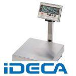 【使用地域の記入が必要】AS28805 直送 代引不可・他メーカー同梱不可 デジタル防水台秤