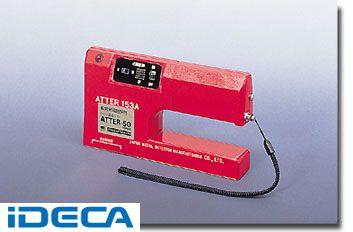 BM15538 携帯型検出器
