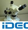 BN33160 ズーム式三眼実体顕微鏡 LEDリング照明付き