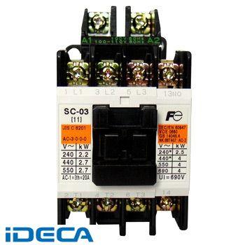 BV27796 標準形電磁接触器 ケースカバーなし