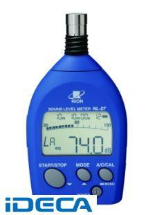 CL54690 普通騒音計