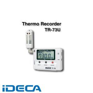 CM25646 温度・湿度・大気圧各1チャンネル計3チャンネル データロガー