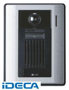 CS98009 カラーカメラ付玄関子機