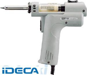 【あす楽対応】DP96441 自動ハンダ吸取器