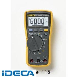 DS07518 デジタルマルチメーター