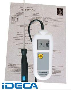 DW55771 高精度標準温度計 UKAS校正証明書付