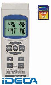 EL29849 デジタル温度計(4CH)【送料無料】【キャッシュレス消費者5%還元加盟店】 EL29849 デジタル温度計(4CH)