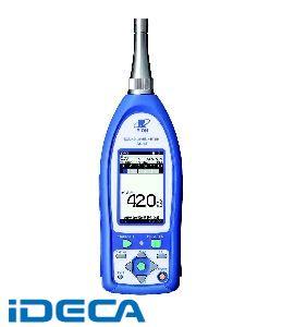 EU17974 普通騒音計(検定付)