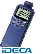 FN78537 ハンドタコメータ