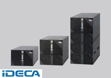 FP63706 「直送」【代引不可・他メーカー同梱不可】 UPS 据置型 1000VA/800W 100V