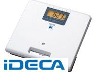 FR87246 業務用体重計