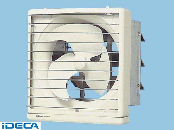 FV57825 有圧換気扇・産業用換気扇