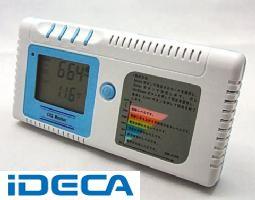 【あす楽対応】GR68185 CO2モニター SM-4106【即納・在庫】, ハローファニチャー:c043f84e --- kiora.jp