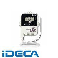 GW83586 小型防水温度データロガー 赤外線通信タイプ