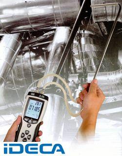 【1着でも送料無料】 【受注生産品【受注生産品 納期-約2.5ヶ月 風速計】HM05189 ピトー管式 ピトー管式 風速計, 独特な:cc692162 --- business.personalco5.dominiotemporario.com