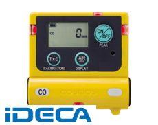HW66348 ガス検知器(一酸化炭素用)