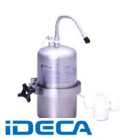 JL04320 浄水器 カウンタートップタイプ