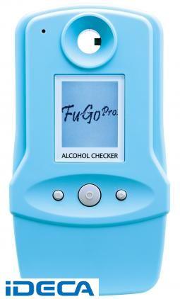 JN35102 Fu-Go アルコールチェッカー