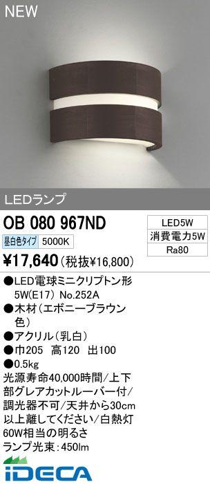 KT42221 LEDブラケット