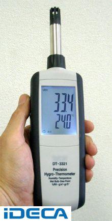 【受注生産品 納期-約2.5ヶ月】KT97549 デジタル温湿度計 絶対湿度・露点温度・湿球温度計