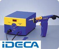 安い購入 KW27499 【ポイント10倍】:iDECA 店 はんだ除去器-DIY・工具