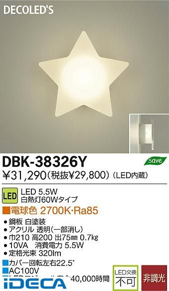 AT88854 LEDブラケット【送料無料】