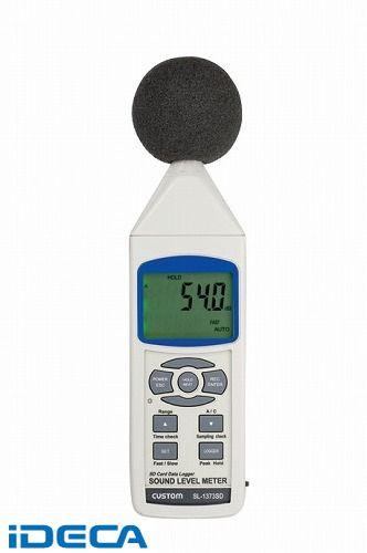 【あす楽対応】AV00346 騒音計