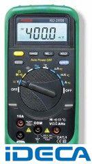 BR31236 RS232Cインターフェイスキットを標準装備。