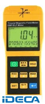 BR59056 三軸低周波電磁波・マイクロテスター